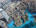 Дубай, Абу Даби,Шаржа и Айман