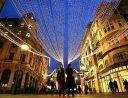 Нова година в Белград - Belgrade City Hotel 4*