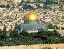 Израел и Йордания - обиколна програма
